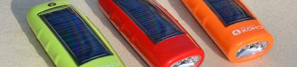 SolarBikeLights.com